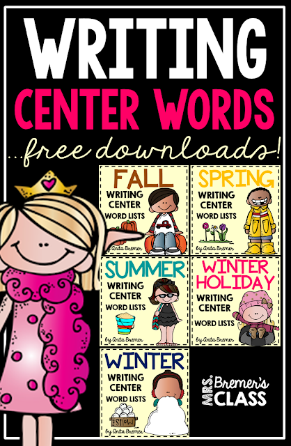 FREE writing center word lists for your classroom. Perfect for Daily 5! K-2 #writingcenter #daily5 #kindergarten #freebies #1stgrade #freebie #wordlists #writing #education