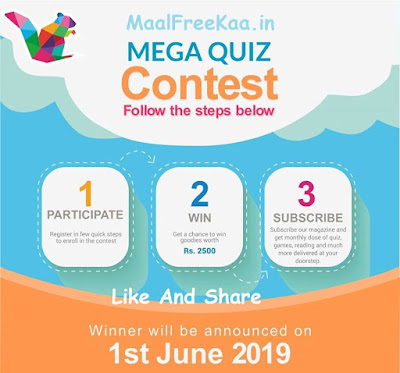 Mega Quiz Contest