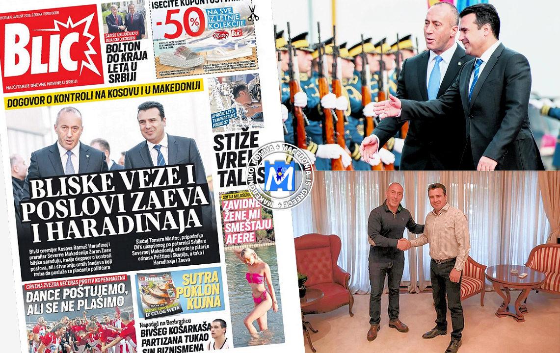 ''ΜΑΥΡΑ ΤΑΜΕΙΑ'' ΚΑΙΝΕ ΠΡΕΣΠΕΣ: ΔΥΟ ΕΚΑΤΟΜΜΥΡΙΑ ΕΥΡΩ ΓΙΑ ΕΛΛΗΝΕΣ ΠΟΛΙΤΙΚΟΥΣ! Τι αποκαλύπτει σερβική εφημερίδα!