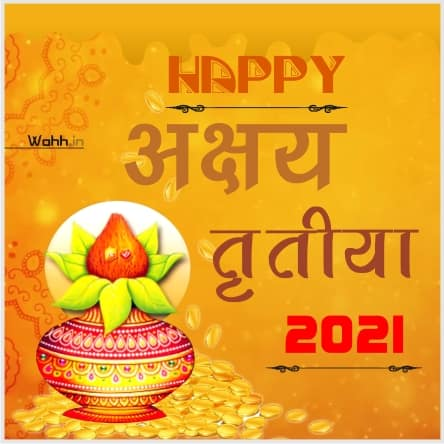2021 Akshaya Tritiya Wishes hindi