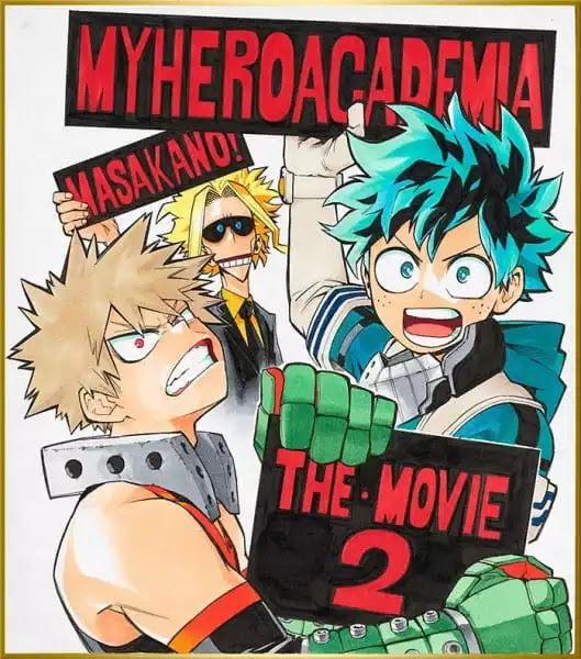 Boku no Hero Academia the Movie the 2