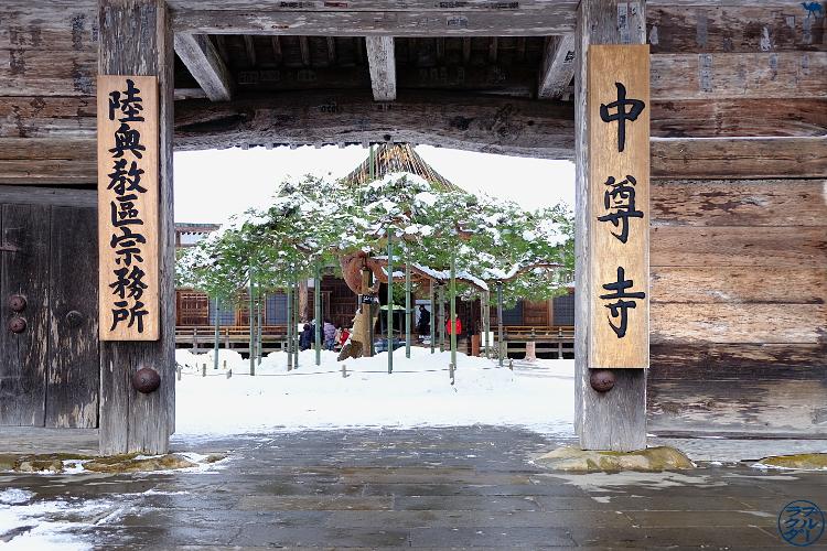 Le Chameau Bleu - Entrée d'un des temples de Chuson-Ji à Hiraizumi - Tohoku