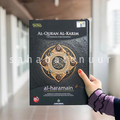 al quran al haramain al quran tagging saiz besar saiz A4