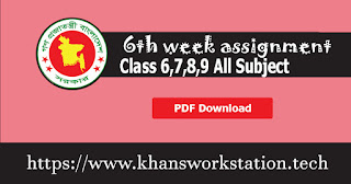 Bangladeshi Student 6th Week Assignment