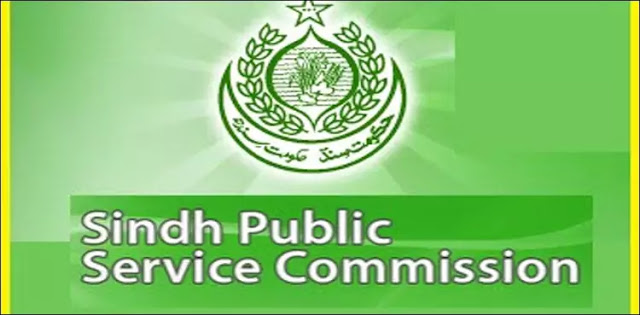 Directly recruited Assistant Commissioners in Sindh fail the compulsory examination