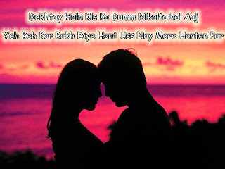 Valentine's Day Special Hindi sms quote