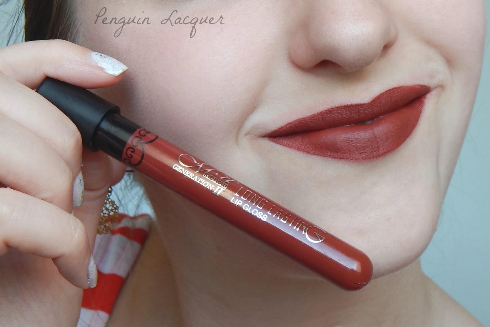 Born Pretty Store Longlasting Lipgloss 33 (mit Bildern)