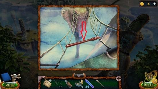 между лестницами находится рычаг в игре затерянные земли 4 скиталец