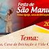 Festa de São Manuel 2017