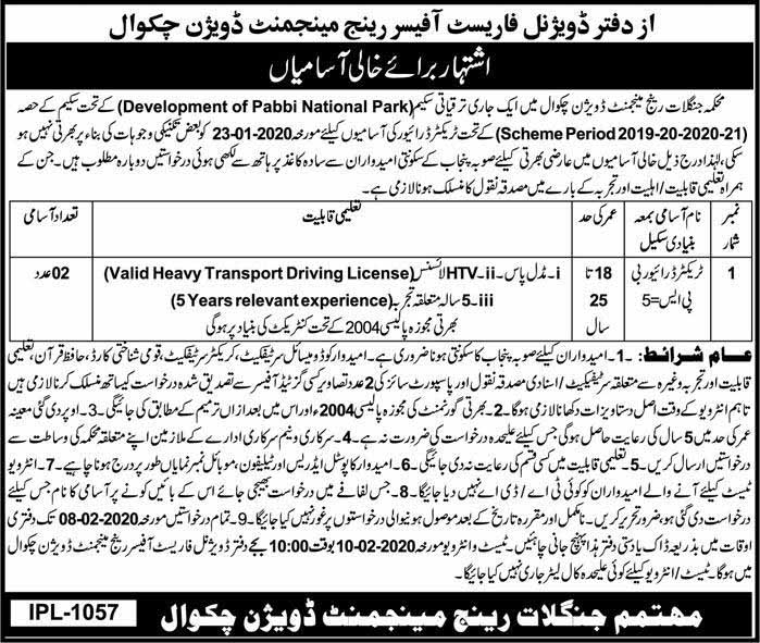 Forest Range Management Division Chakwal Jobs 2020