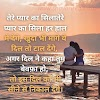 Love shayari for gf, Romantic love shayari - Shayariread