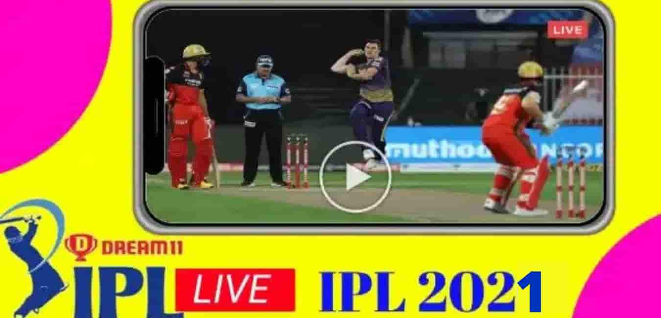 How to watch IPL 2021 Live