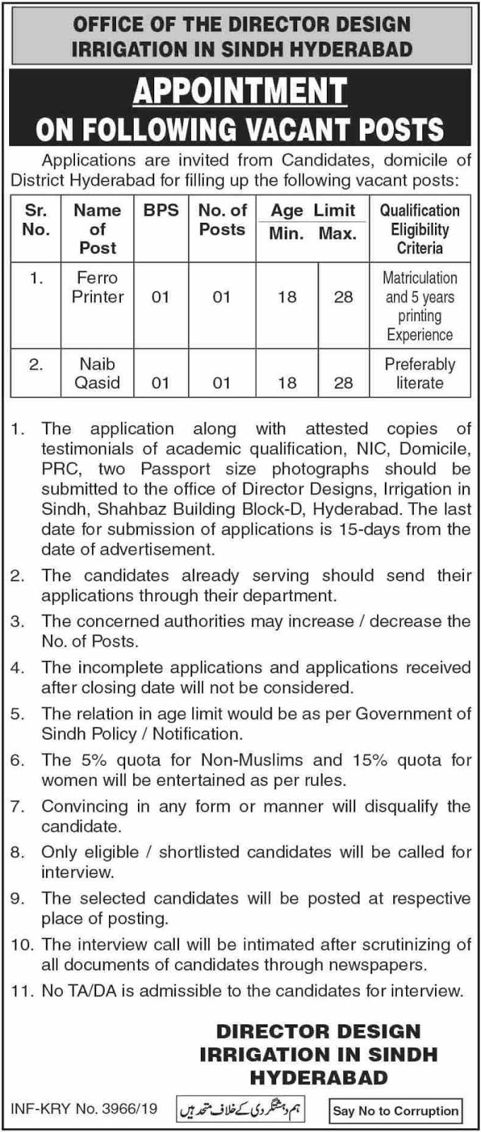 Irrigation Department Hyderabad Jobs 2019  Latest