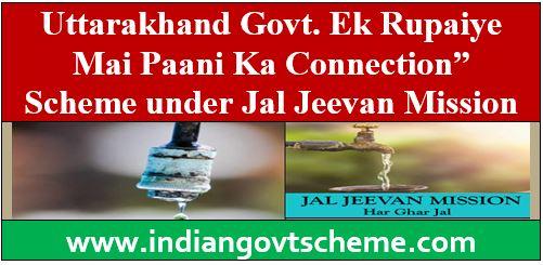 Uttarakhand Govt. Ek Rupaiye Mai Paani Ka Connection