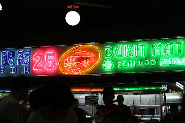 Top Spot Food Court di Jalan Padungan