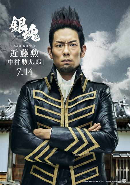 Live-action de Gintama revela imágenes promocionales del Shinsengumi