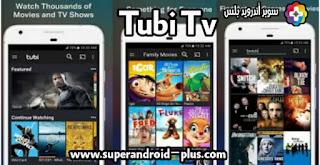 Tubi TV موقع,Tubi TV عربي,Tubi TV أفلام