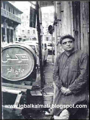 Tarkash by Javed Akhtar Urdu Shayari Book