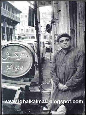 Saghar Siddiqui Poetry Epub Download