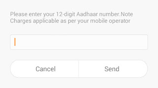 Please enter your 12 digit Aadhaar Number