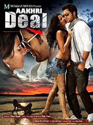 Aakhri Deal 2013 Hindi 480p 300MB HDRip