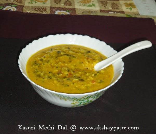 Kasuri methi dal in a serving bowl