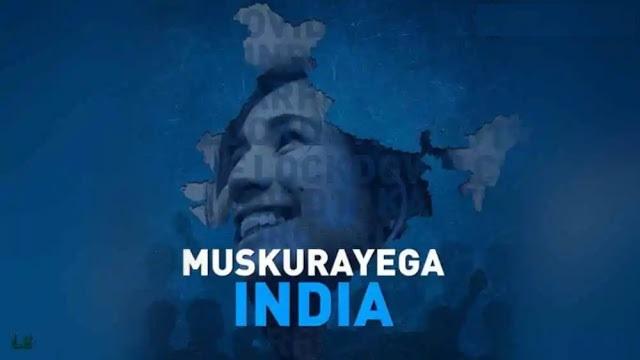 Muskurayega India Lyrics in English :- Vishal Mishra