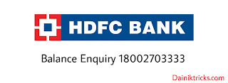 Hdfc  bank balance enquiry number