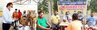 निःशुल्क जाँच शिविर में मधुमेह परीक्षण कर किया जागरूक | #NayaSaberaNetwork