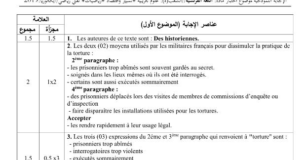 BAC SÉRIE L SUJET ET CORRIGÉ FRANÇAIS ANTICIPÉ