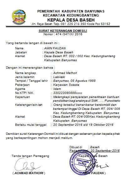 Contoh Surat Keterangan Domisili Dari Kelurahan Desa Dan Rt