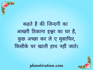 Good morning quotes.