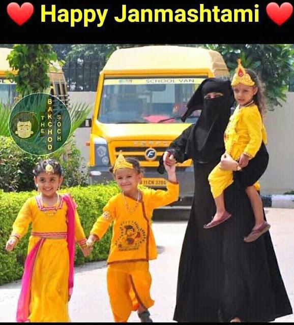 Krishna Janmashtami 2020: Date, puja timings And Image's