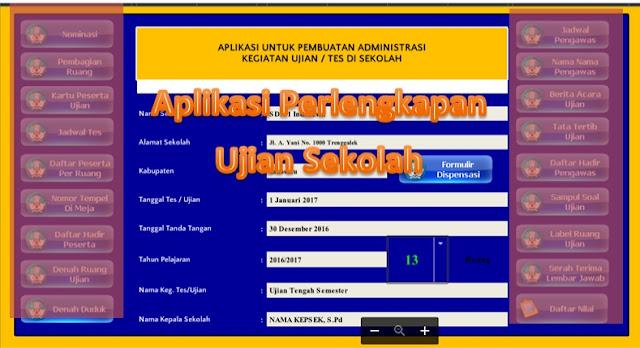 Aplikasi Cetak Kartu Ujian Sekolah Keren,Aplikasi Cetak Kartu Ujian Sekolah simple, Aplikasi Cetak Kartu Ujian Sekolah 2016, Aplikasi Cetak Kartu Ujian Sekolah 2016