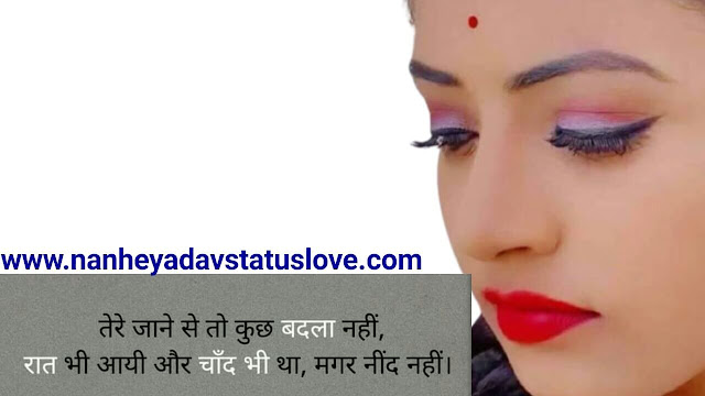 photo of shayari in hindi
