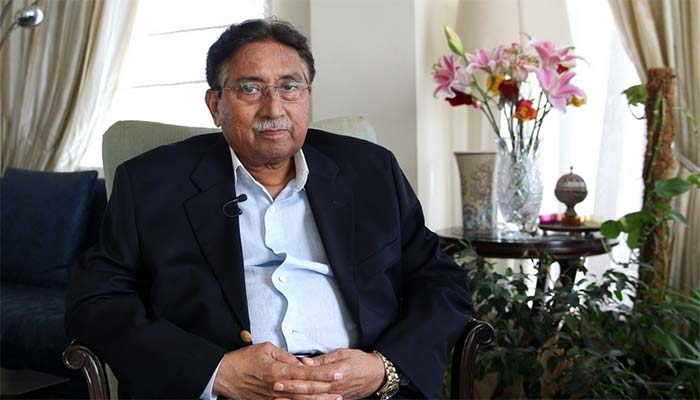 Pervaiz Musharraf is having a medical treatment is Going on in Hospital