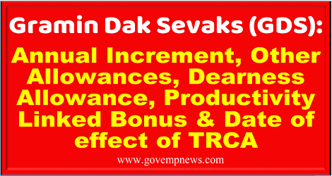 gds-annual-increment-other-allowances-da-bonus-govempnews