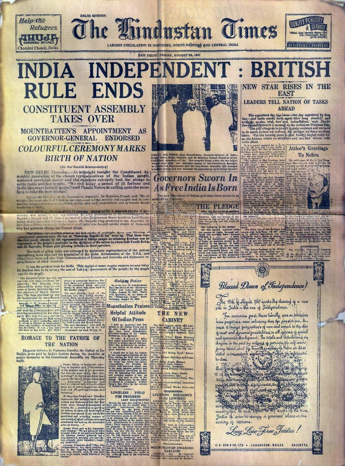 Essay on india after independence