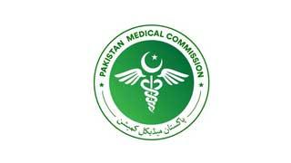 Pakistan Medical Commission-PMC logo