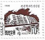 Selo Apartamentos em Pyongyang