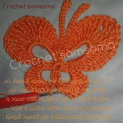 طريقة عمل فراشة كروشيه بالخطوات المصورة  .crochet samsoma .طريقه عمل فراشه كروشيه بالخطوات .  كروشيه سمسومة . فراشة بالكروشية . فراشات كروشيه روعه . طريقة عمل فراشة كروشية بالباترون  ..  Easy crochet a butterfly .  . طريقة عمل فراشة بالكروشيه بالباترون . . طريقة كروشيه فراشة . كروشيه فراشة .