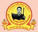 1 (One) Post of Librarian at Hutatma Jaywantrao Patil Mahavidyalaya, Himayatnagar: Last Date- 08/08/2019