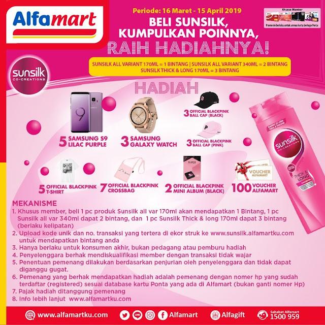 #Alfamart - #Promo Beli Sunsilk Kumpulkan Poin & Raih Hadiahnya (s.d 15 April 2019)