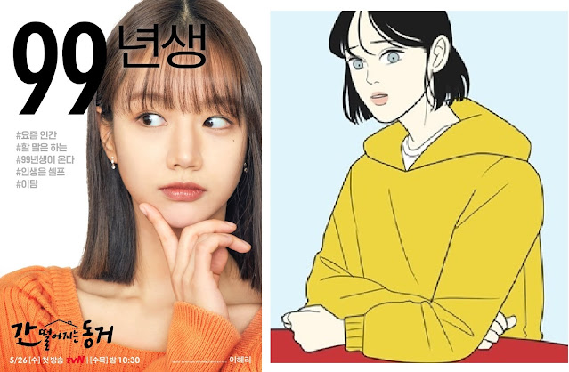 Nonton Drama My Roommate is a Gumiho sub indo : Hyeri as Lee Dam