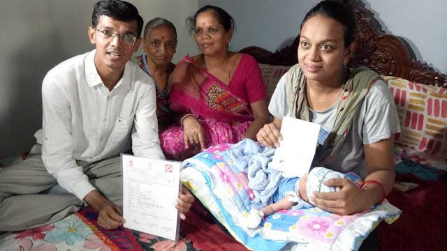गुजरात में बना अनोखा रिकॉर्ड, जन्म के तीन घंटे के भीतर बच्चे को मिल गया पासपोर्ट