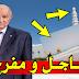 عاجل خبر مفرح يهز الجزائر باكملها الفرج قادم