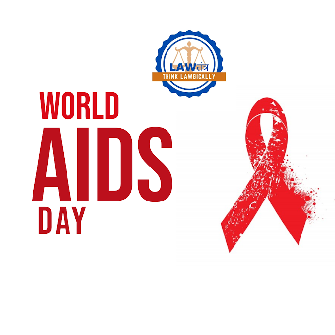 Why World AIDS Day & what is the symbol of 'Red Ribbon' ?