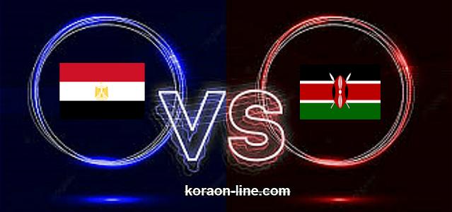 كورة اون لاين مشاهدة مباراة كينيا ومصر بث مباشر اليوم تصفيات كأس أمم أفريقيا