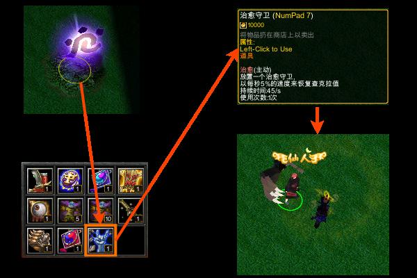 naruto castle defense item energizer fix