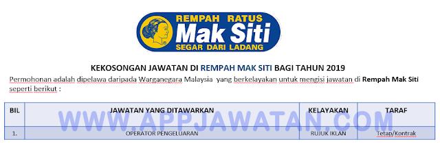 Rempah Mak Siti